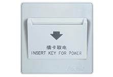 欧曼尔AT7系列插卡取电开关(32A配带卡)