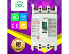 HCM1-100L/3300空气/塑壳断路器