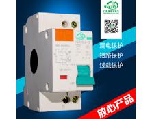 HGR30LE-32/1P+N漏电断路器